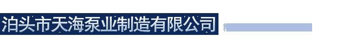www.strongneodymiummagnets.com